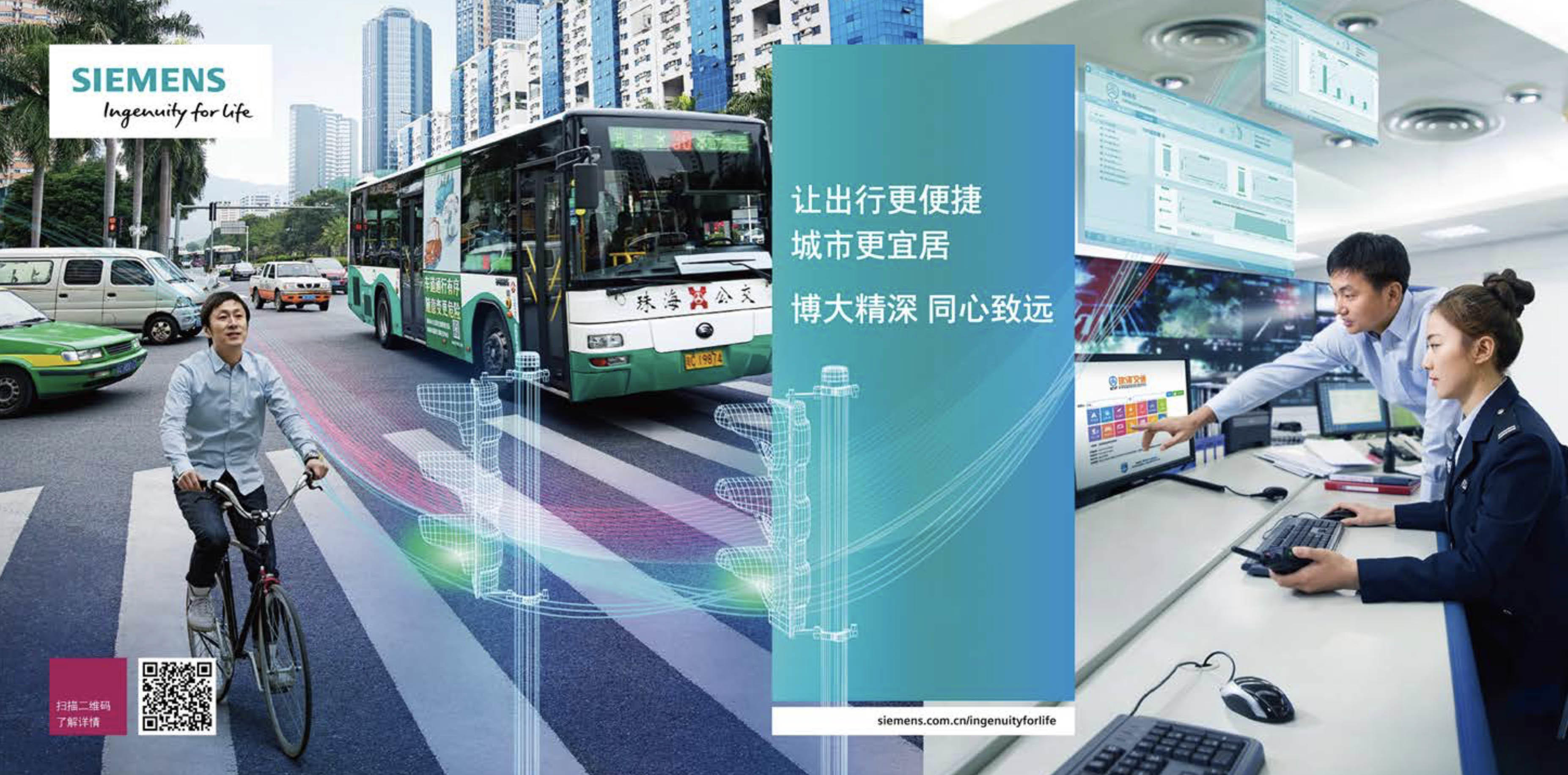 IFL_zhuhai_print.jpg